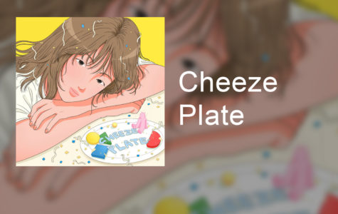 EP Review — Plate