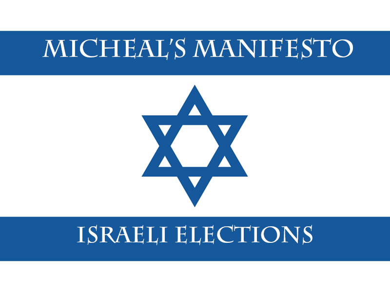 Variant+of+the+reoccurring+political+series%2C+Michael%E2%80%99s+Manifesto%2C+examining+the+Israeli-Palestinian+conflict.