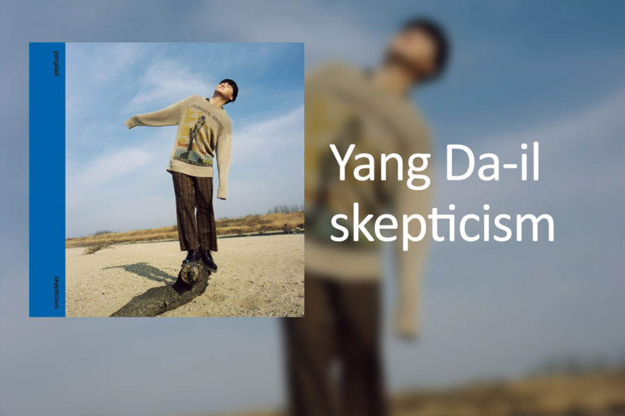 EP Review — skepticism