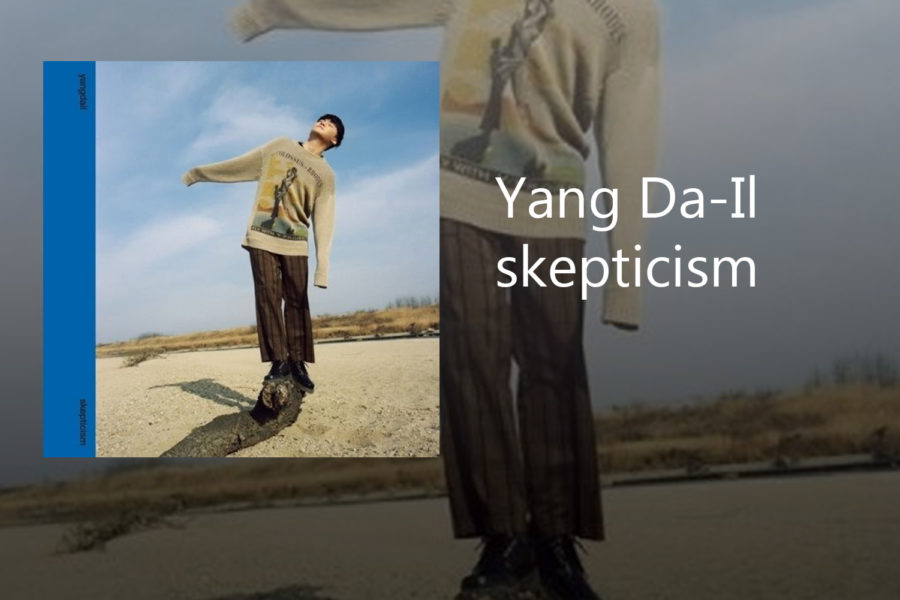 Album Review — skepticism